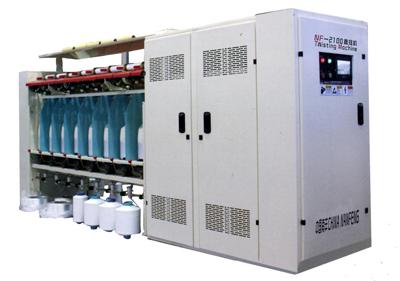 NF一2100 直捻机采用与电脑控制锭速,捻度。捻向系统并具有卷装容量大,节能降耗,调节方便,操作简单等特点